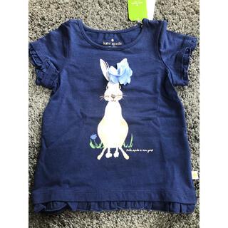 ケイトスペードニューヨーク(kate spade new york)の新品タグ付き ケイトスペード Tシャツ(Tシャツ/カットソー)