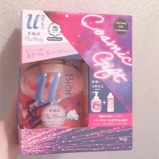 ビオレ(Biore)のビオレu ザ ボディ 泡タイプ パーティーカクテル香り 4セット(ボディソープ/石鹸)