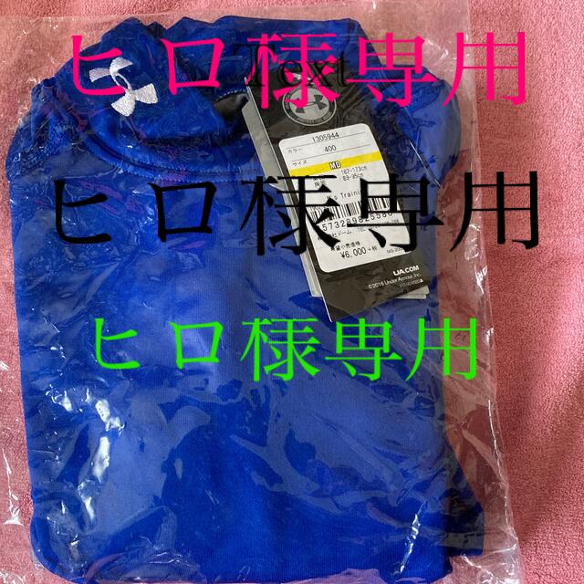 UNDER ARMOUR(アンダーアーマー)のアンダーアーマー アンダーシャツ新品未使用 スポーツ/アウトドアの野球(ウェア)の商品写真