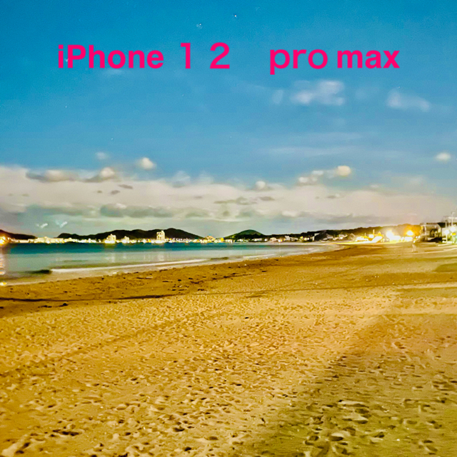 iPhone(アイフォーン)のiPhone 12 pro max 256GB SIMフリー スマホ/家電/カメラのスマートフォン/携帯電話(スマートフォン本体)の商品写真