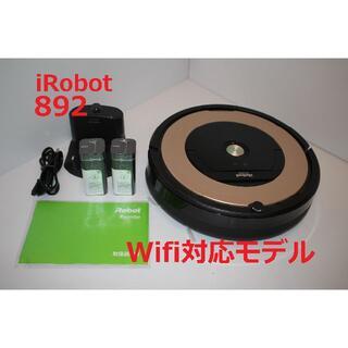 iRobot - ☆Wifi対応モデル☆送料込み☆ IROBOT ルンバ 892 roomba