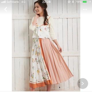 Noela - フラワースカーフ柄スカート