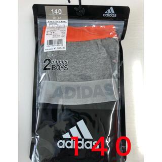 adidas - アディダス ボクサーブリーフ パンツ❣️新品2枚❣️140サイズ❣️