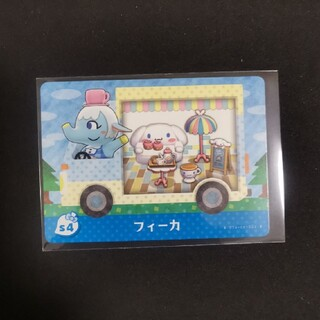 Nintendo Switch - どうぶつの森 amiiboカード サンリオコラボ s4 フィーカ