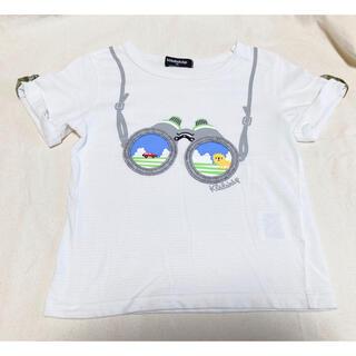 kladskap - 【kladskap】アニマル Tシャツ 双眼鏡