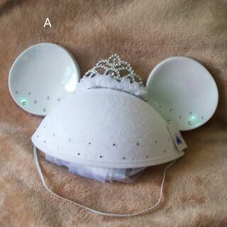 ディズニー(Disney)の【A】香港ディズニー ミニーマウス花嫁ウェディングイヤーハット(ハット)