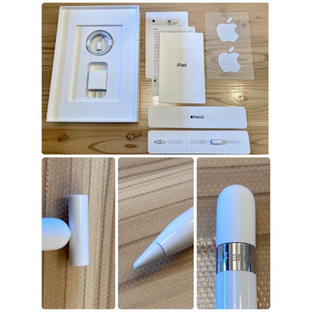Apple(アップル)のiPad 第8世代 32GB シルバー★appleペンシル第1世代セット スマホ/家電/カメラのPC/タブレット(タブレット)の商品写真