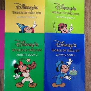 アクティビティブックとレコードブック合計5冊 dwe ディズニー英語システム
