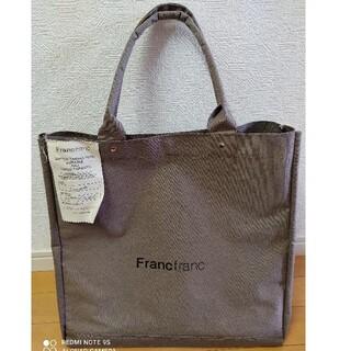 フランフラン(Francfranc)のFrancfranc(トートバッグ)