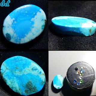 8ct ターコイズ⭐ ターコイズブルー❤ 12月の誕生石 ブルーが綺麗 426