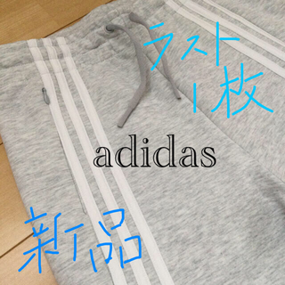 adidas - adidas アディダス  スウェットパンツ