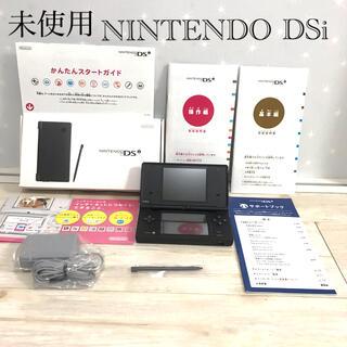 ニンテンドーDS(ニンテンドーDS)の未使用 Nintendo NINTENDO DS ニンテンドー DSi  (携帯用ゲーム機本体)