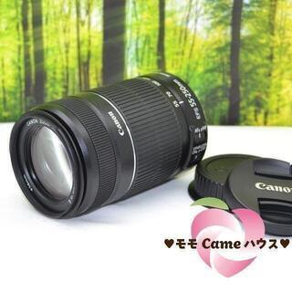Canon - キャノン望遠レンズ★EF-S 55-250mm手ブレ補正つき☆1599-1