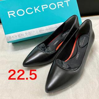 ロックポート(ROCKPORT)の美品☆ROCKPORT ロックポート KALILA PUMP 22.5(ハイヒール/パンプス)