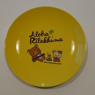 サンエックス - リラックマ ローソン お皿