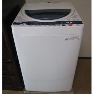 東芝 - 東芝 TOSHIBA AW-60GK-W 簡易乾燥機能付き洗濯機(6.0kg)