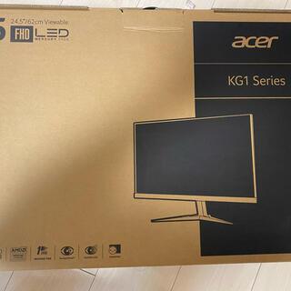 エイサー(Acer)のacer ゲーミングモニター KG251Q(ディスプレイ)
