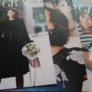 エムズグレイシー(M'S GRACY)の3冊セット エムズグレイシー カタログ⭐(ファッション)