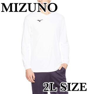 新品 ミズノ バレーボールウエア プラクティスシャツ 長袖 2Lサイズ ホワイト(バレーボール)