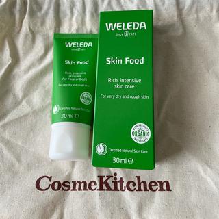 ヴェレダ(WELEDA)のWELEDA Skin Food(袋つき)(ボディクリーム)