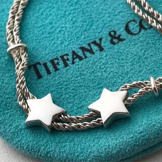 Tiffany & Co. - Tiffany ダブルロープ ダブルスター ブレスレット