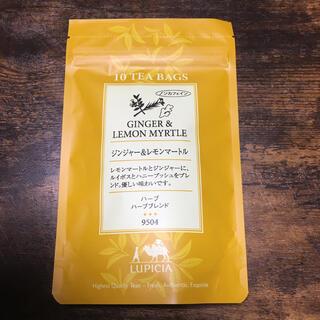 ルピシア(LUPICIA)のルピシア  ジンジャー&レモンマートル(茶)