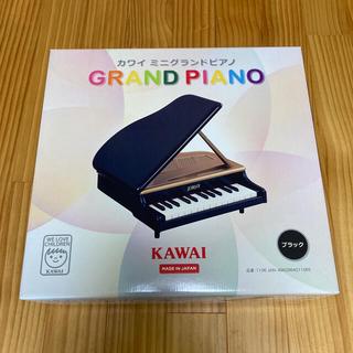 ヤマハ(ヤマハ)のカワイ KAWAI ミニグランドピアノ ブラック(楽器のおもちゃ)