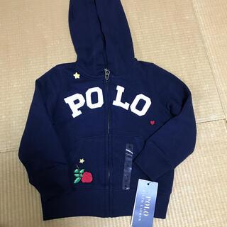 ポロラルフローレン(POLO RALPH LAUREN)の新品 ラルフローレン  パーカー(ジャケット/上着)