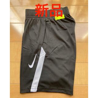 ナイキ(NIKE)の【新品】NIKE ナイキ ショートパンツ 130〜140cm(パンツ/スパッツ)