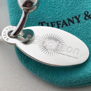 ティファニー(Tiffany & Co.)のTiffany オーバルタグ キーホルダー 希少(キーホルダー)