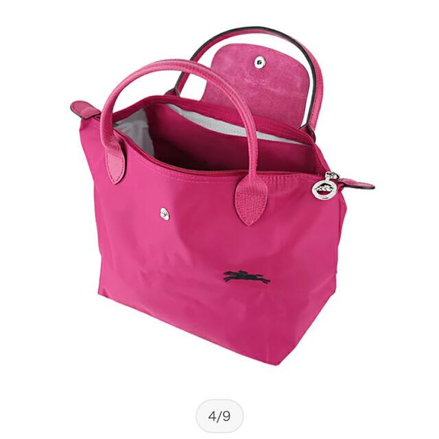 LONGCHAMP(ロンシャン)の💗新品未使用💗Longchamp手提げトート Sサイズ レディースのバッグ(トートバッグ)の商品写真