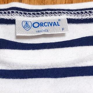 ORCIVAL - 【美品】オーシバル ボーダー チュニック ワンピース