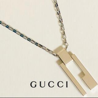 Gucci - GUCCIネックレス SG925 ユニセックス
