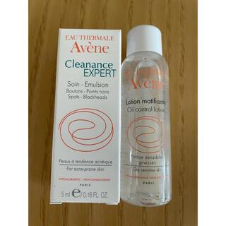 アベンヌ(Avene)のアベンヌ 化粧水 乳液 試供品(化粧水/ローション)