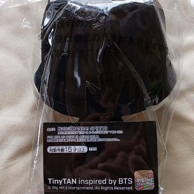 防弾少年団(BTS)(ボウダンショウネンダン)のBTS 1番クジ ジョングク エンタメ/ホビーのCD(K-POP/アジア)の商品写真