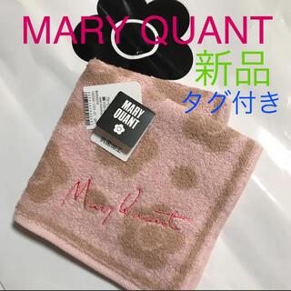 MARY QUANT - 可愛すぎる♪新品♪マリークワントディジー柄 ピンク♪タグ付き♪