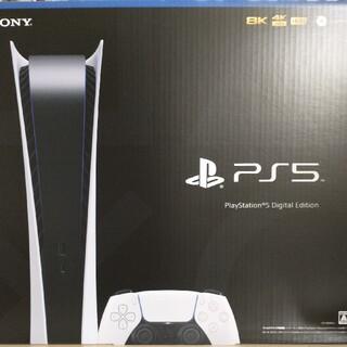 SONY - PS5 デジタルエディション 本体 新品未開封品