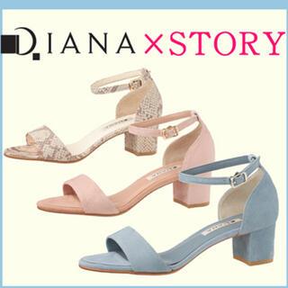 DIANA - DIANA ダイアナ アンクルストラップ サンダル STORY コラボ 23cm