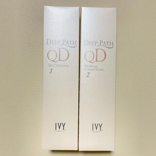 【2点セット】ディープパス QD クレンジング&洗顔 アイビー化粧品