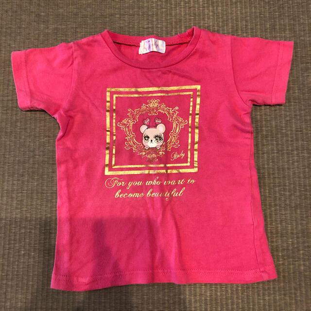Rady(レディー)のRady ちびRady 半袖 Tシャツ 90~95サイズ キッズ/ベビー/マタニティのキッズ服女の子用(90cm~)(その他)の商品写真