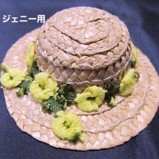 タカラトミー(Takara Tomy)の雑貨769/ジェニー人形:麦わら帽子 黄色いお花(キャラクターグッズ)