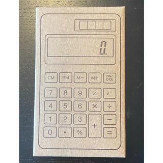 無印良品 電卓8桁 黒 アルミ ソーラー電卓 薄型 軽量