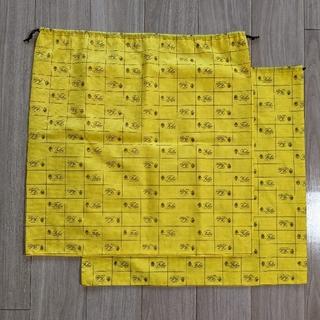 Felisi - 【2枚組】Felisi 保存袋(大サイズ59cm×59cm)フェリージ