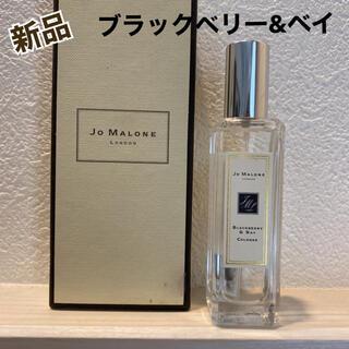 Jo Malone - 新品 ジョーマローン ブラックベリー&ベイ 30ml