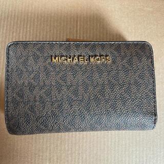 Michael Kors - 二つ折り財布