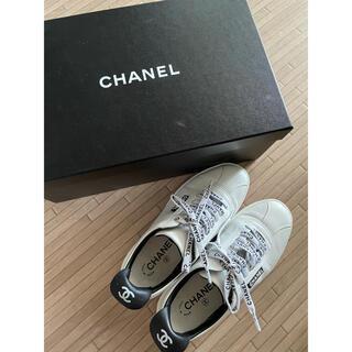 シャネル(CHANEL)のシャネル CHANEL ロゴ スニーカー 35(スニーカー)