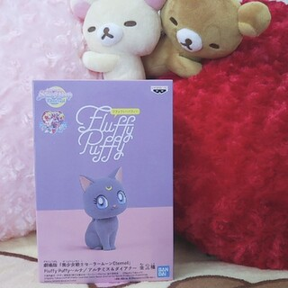 劇場版 美少女戦士セーラームーンEternal Fluffy Puffy ルナ