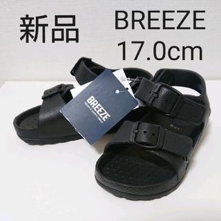BREEZE - 【新品タグ付き】BREEZE サンダル 17cm