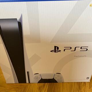 PlayStation - プレイステーション5本体
