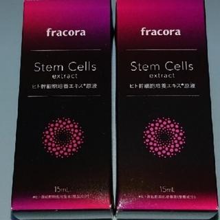 フラコラ - ヒト幹細胞培養エキス原液 (美容液)
